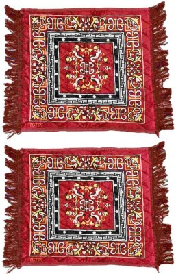 Kuber Industries Cotton Medium Door Mat Pooja Mat Cotton Set of 2 Pcs