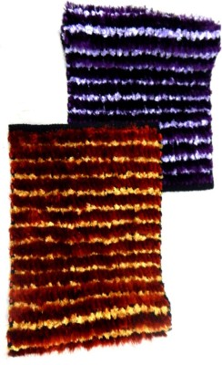Peponi Polyester Small Door Mat Peponi Multicolor Silk/Cotton Hand Woven Door Mat Set of 2