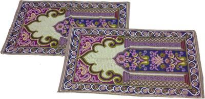 Mangal Organic Cotton Large Prayer Mat set of 2