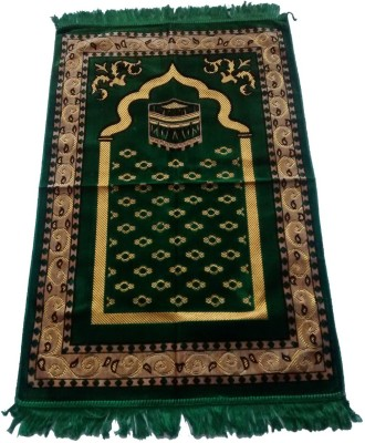 Fiable Polyester Large Prayer Mat Devine Velvet Janemaz - (Green)(Green, 1 Janemaz)
