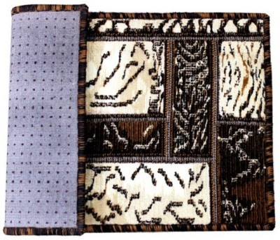SAPROSE Polypropylene Medium Door Mat MEDILEY