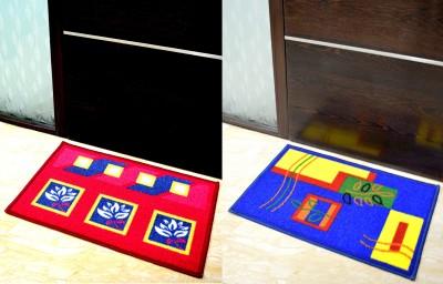 Athom Trendz Polyester Small Door Mat Doormat-Combo