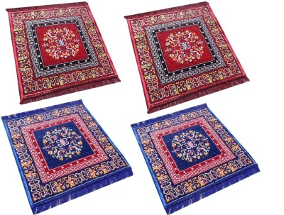 ANURAG TRADERS Polyester Medium Prayer Mat Pooja Aasan(Multicolour)