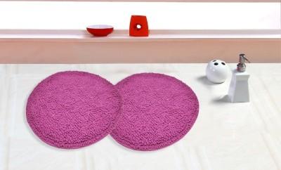 Tex n Craft Cotton Medium Baby Bath Mat d5