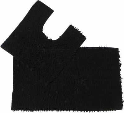 Krishna Carpets Cotton Large Bath Mat KC-311