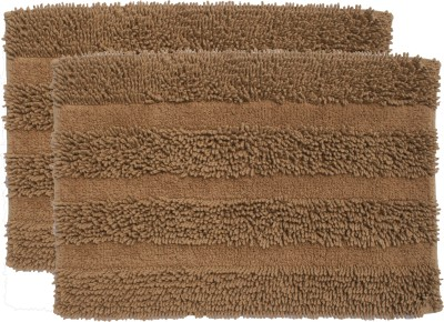 Riva Carpets Cotton Small Bath Mat Promo Bath Mat