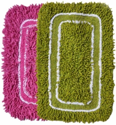 Optimistichome Furnishing Polyester Medium Floor Mat Optimistic Home Furnishing -Shaggy Floormats