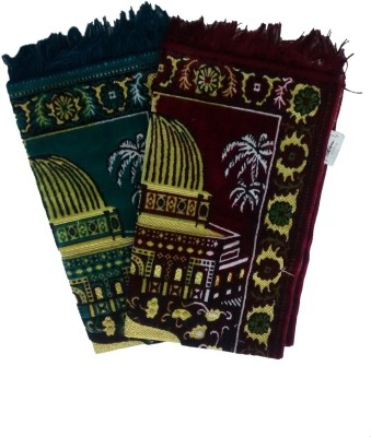 Fiable Polyester Large Prayer Mat Velvet Janemaz set of 2(Multicolor, 2 Janemaz)