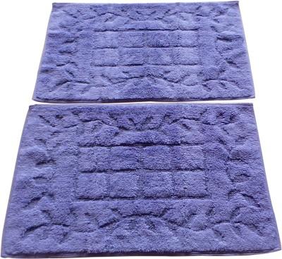 Krishna Carpets Cotton Large Door Mat KC-307