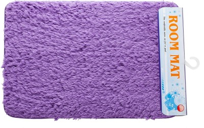 TVALA Cotton Medium Door Mat 458789