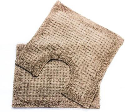 Barkat Cotton Medium Bath Mat Royal Comfort