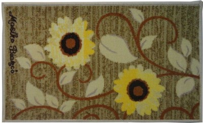 Lukluck Jute Medium Door Mat Trendy Jute Floor Mat