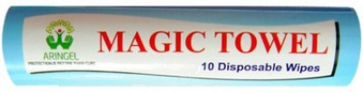 Aringel 0171 Medical Reacher & Grabber