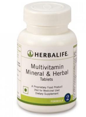 Herbalife WH-01 Medicine Dispenser