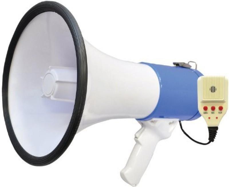 PylePro PMP59IR Megaphone