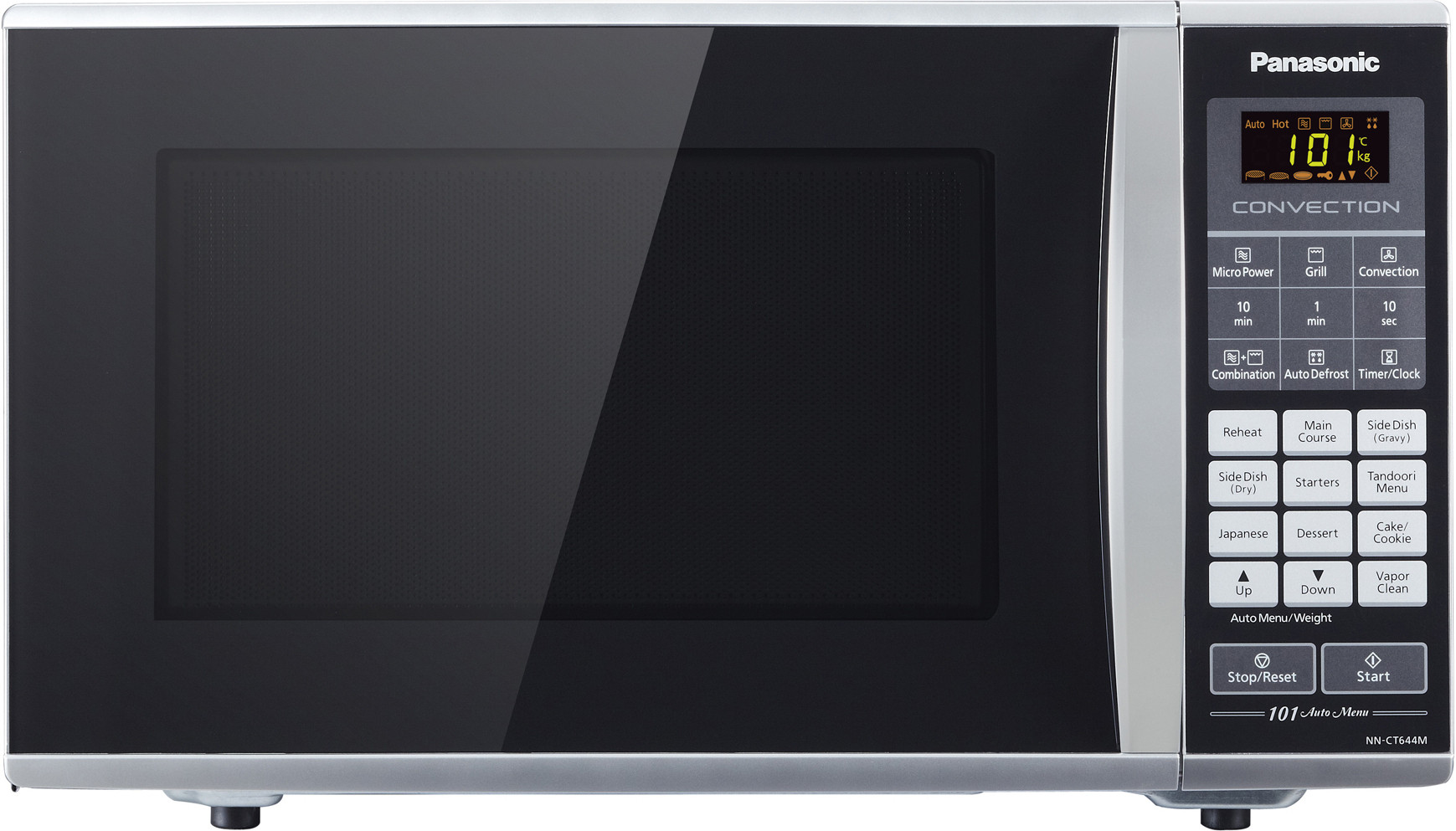 Get Best Panasonic Microwave Ovens As On June 26 2017