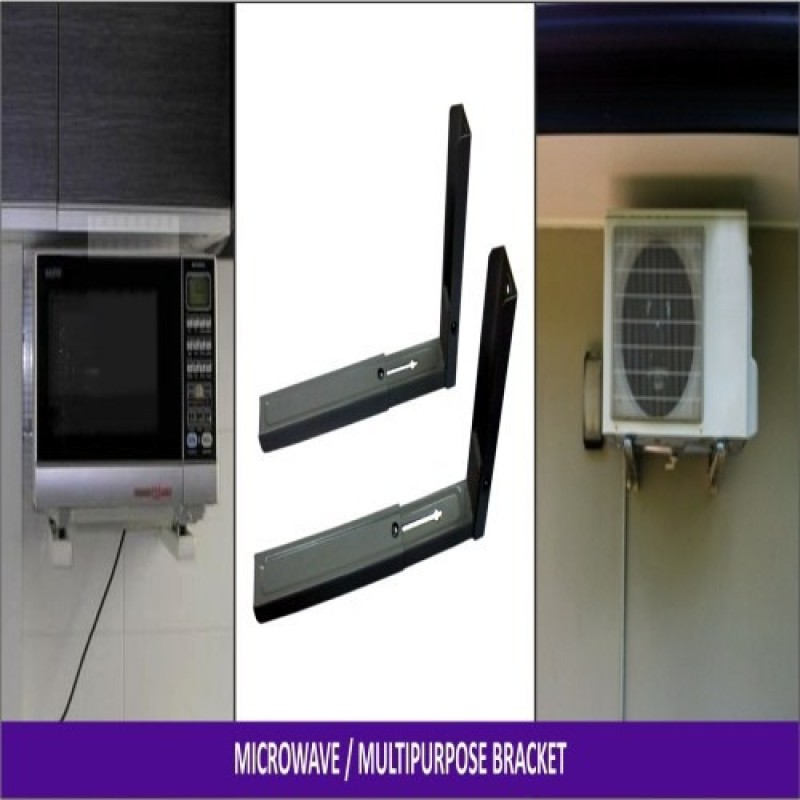 sgb Bracket Microwave Wall Mount(Iron)
