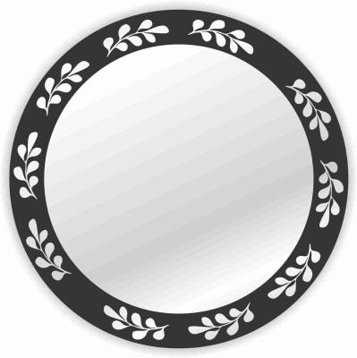 Kartprint Sleek Decorative Mirror