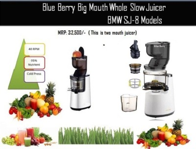 12% OFF on BlueBerryAsia BMW SJ-8W 200 W Juicer(White, 2 Jars) on Flipkart PaisaWapas.com