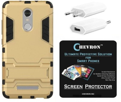 Chevron Rugged Terrain Armor Protective Shockproof Kick Stand Back Cover Case for Xiaomi RedMi Note 3 with HD Screen Guard & USB Mobile Wall Charger (Gold) Accessory Combo