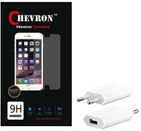 Chevron Tempered Glass Screen Guard Protector For Panasonic P55 Novo With USB Mobile Wall Charger Accessory Combo best price on Flipkart @ Rs. 349