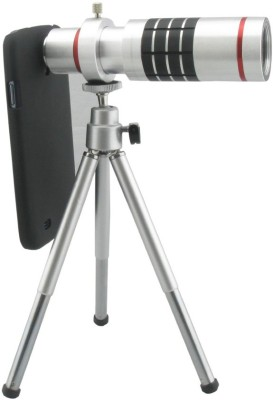 Smiledrive HTC ONE M9 18X Optical Zoom Lens Kit With Universal Mobile Tripod Mobile Phone Lens(Telephoto)