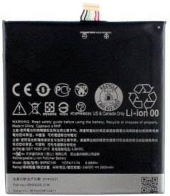 Navswa Mobile Battery For HTC Desire 816