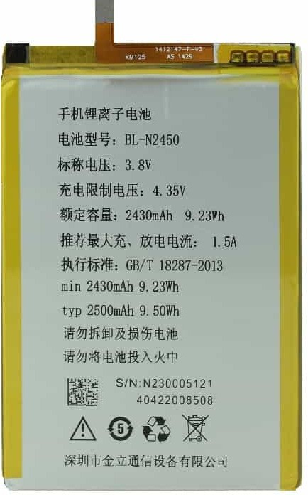 Koloredge Mobile Battery For Gionee Elife S5.5