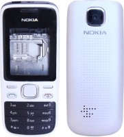 Emrse ™ Nokia 2690 Replacement Body Housing Front & Back Panel