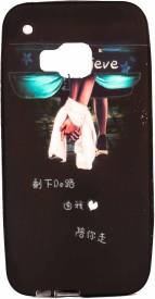 Sun Mobisys HTC_M9 Printed Softback_Believe HTC M9 Mobile Skin