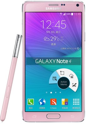SAMSUNG Galaxy Note 4Single Sim - Pink (Pink, 32 GB)