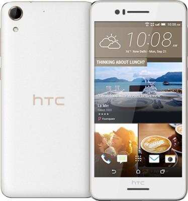 HTC Desire 728G Dual Sim (GSM + UMTS) (White Luxury, 16 GB)