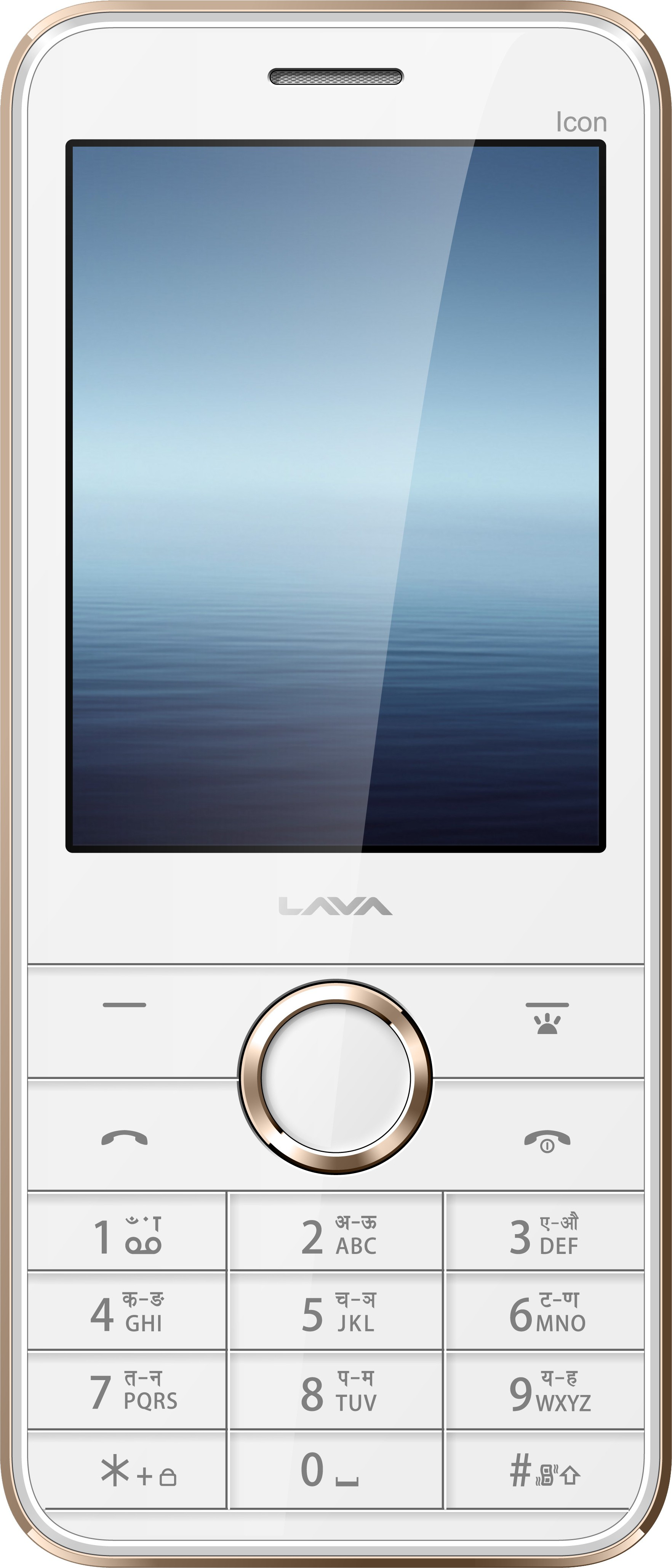 Lava Spark Icon(White & Gold)