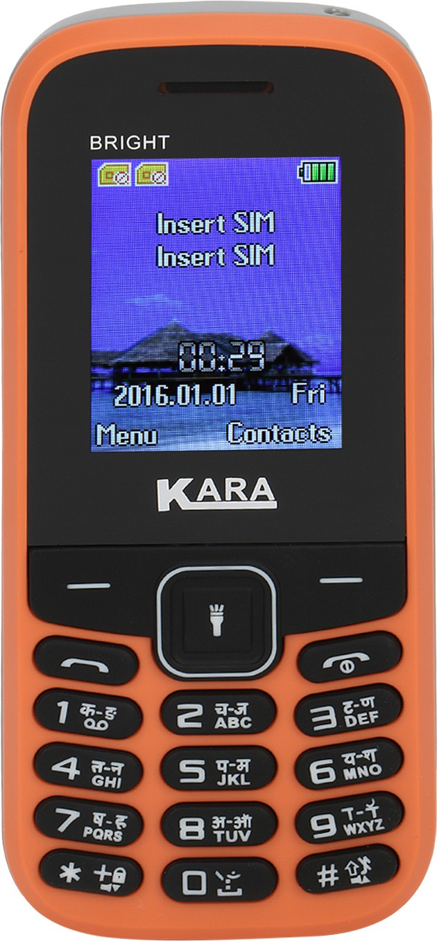 Kara Bright(Orange)