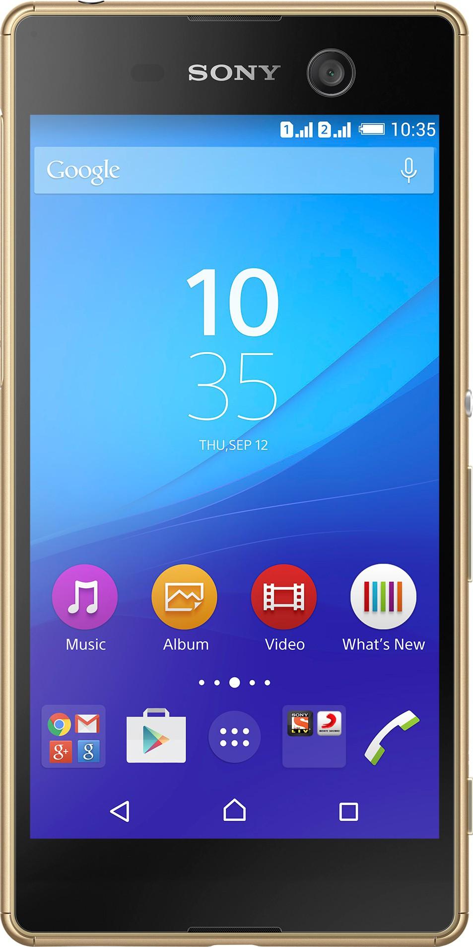 Sony Xperia M5 (3GB RAM, 16GB)