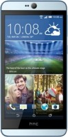 HTC Desire 826 DS (GSM   CDMA) (Blue Lagoon 16 GB)