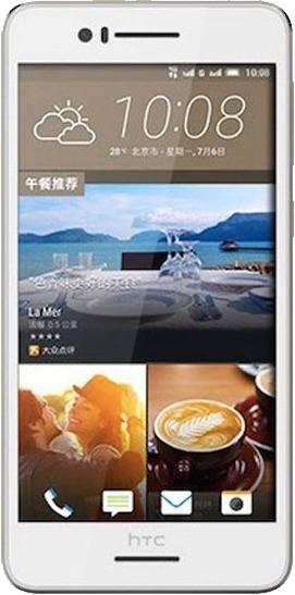 HTC Desire 728 (White & Gold, 32 GB)(3 GB RAM)