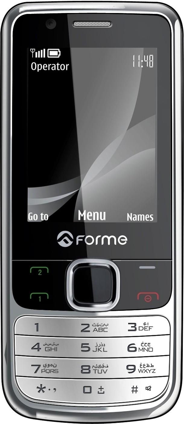 Forme L100(White & Silver)