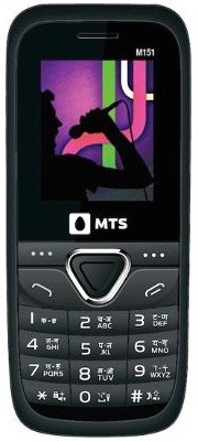 MTS ALL CDMA SIM PHONE(BLACK)