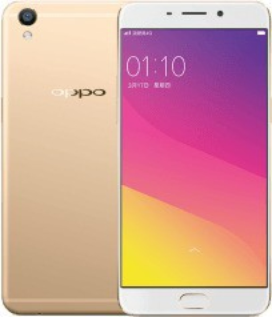 Oppo F1 Plus (Gold, 64 GB)