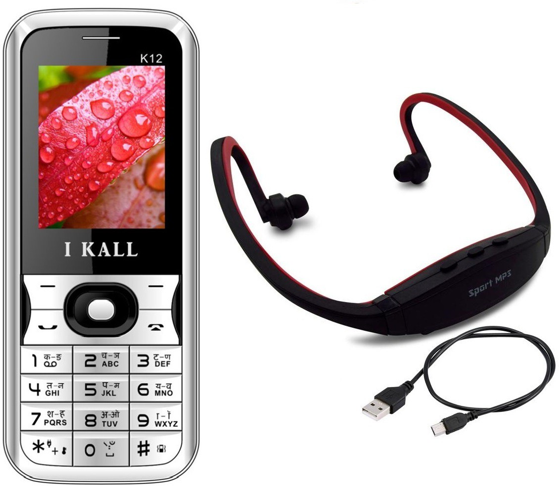 I Kall K12 with MP3/FM Player Neckband(Black & White)