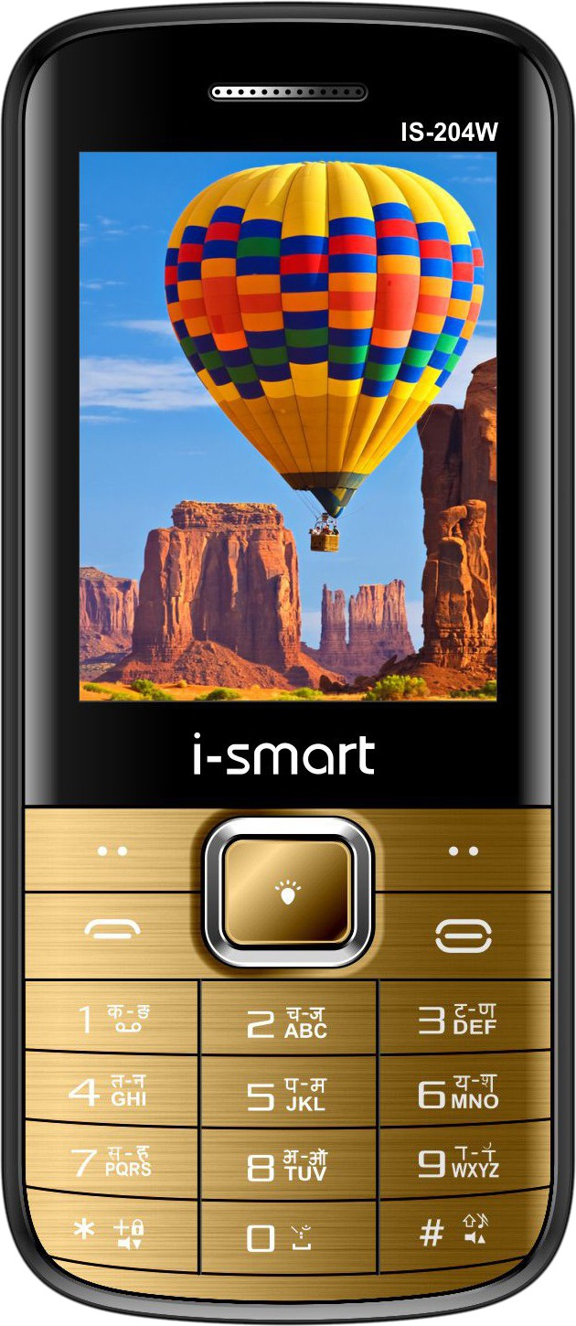 i-Smart IS 204W(Gold)