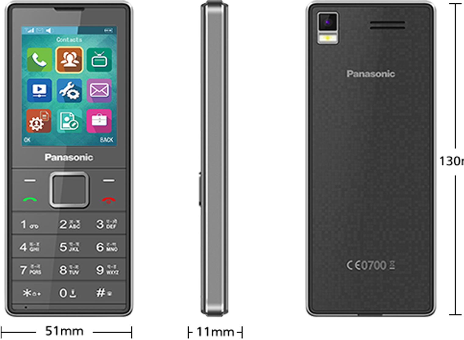 Panasonic GD 22 Grey