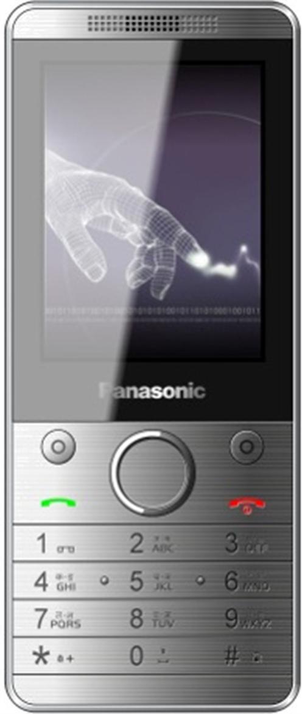 Panasonic GD21(Light Grey)