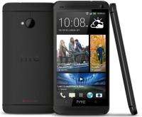 HTC One Me Dual (Meteor Grey 32 GB)