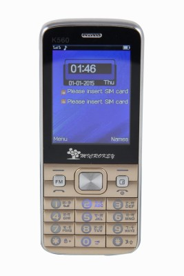 Microkey K560 (Gold, 32 MB)