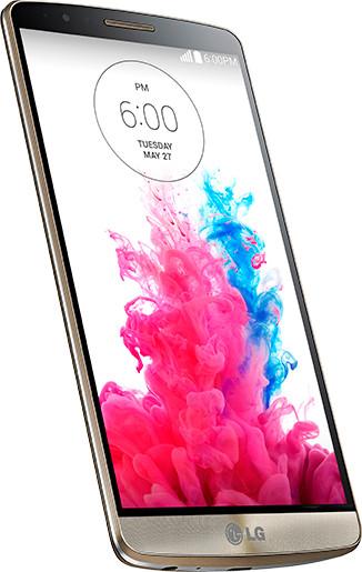 LG G3 (Gold, 16 GB)(2 GB RAM)
