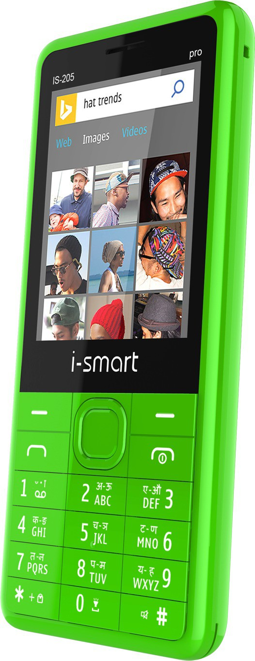 i-Smart IS 205i Pro(Green)
