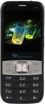 Microkey K-500 (Black & Coffee, 32 MB)