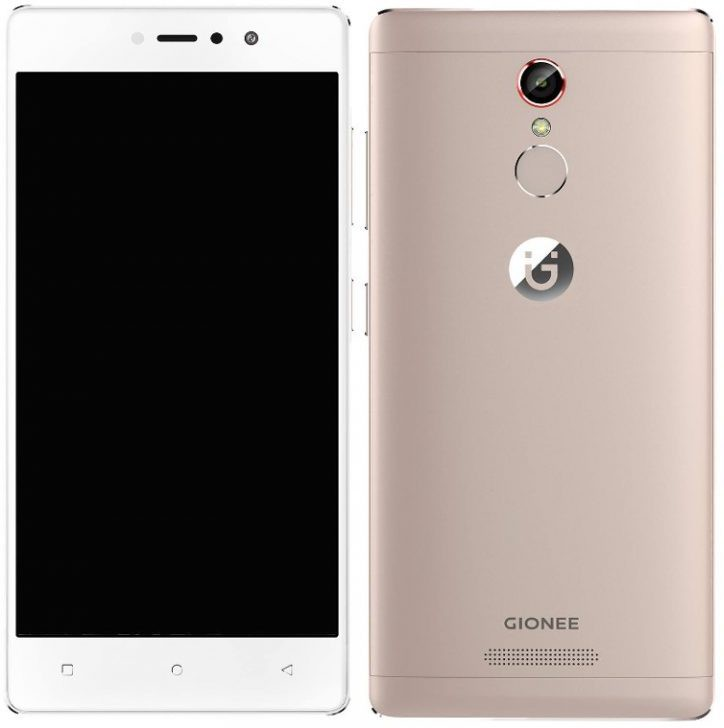 Gionee S6S (32 GB) image
